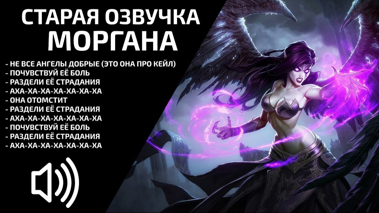 Katarina Şampiyon Tanıtımı | Oynanış - League of Legends
