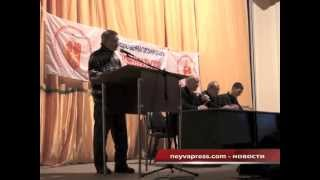 Митинг в Новоуральске 24.11.2012