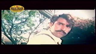 Pakistani Pushto Action Movie - Sheen Aasman Zare Zare