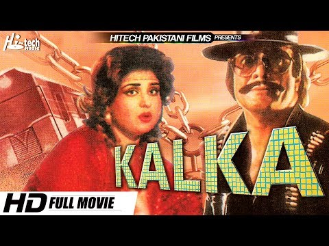 kalka---sultan-rahi-&-anjuman---official-pakistani-movie