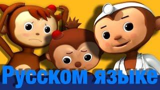 Пять маленьких обезьянок | часть 2 | детские стишки | LittleBabyBum