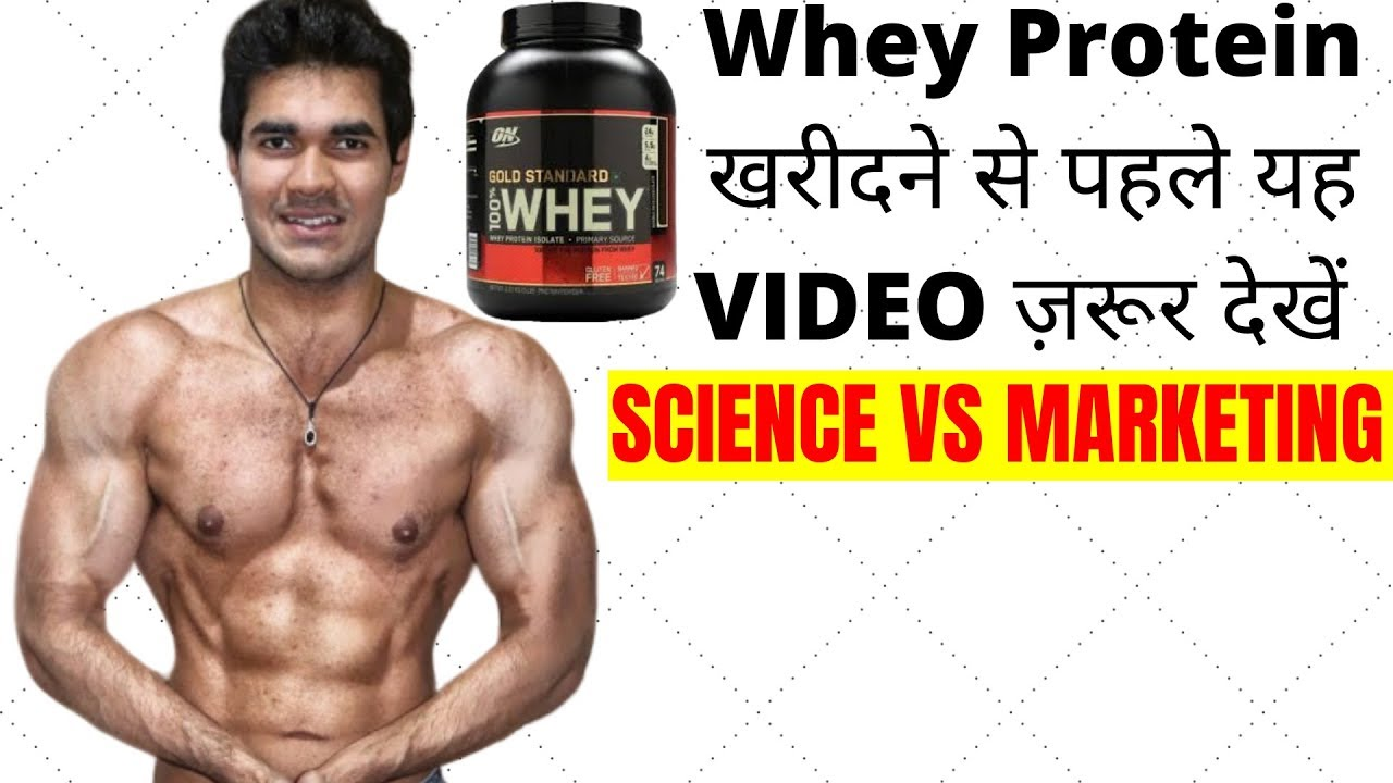 What is Whey Protein? Is Whey Protein Safe? Whey Protein Facts & Review