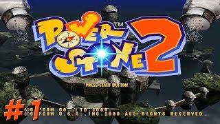 Dreamcast: Powerstone 2 Salt Part 1 - YoVideogames