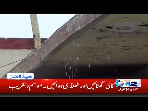 New Law For Water Usage! - 4pm News Headlines | 31 Jan 2019