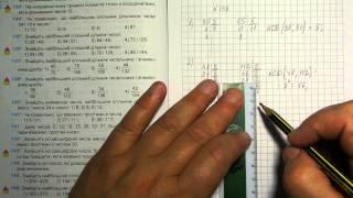 Задача 138, Математика, 6 клас, Тарасенкова 2014