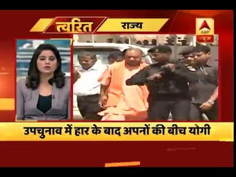 Twarit: After defeat in by-polls, CM Yogi to visit Deoria,Gorakhpur & Sant Kabir Nagar