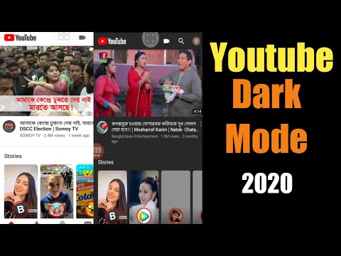 Youtube Dark Mode Android 2020 | Enable On Dark Mode Youtube