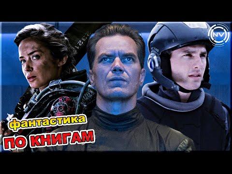 сайт кино онлайн в 2012