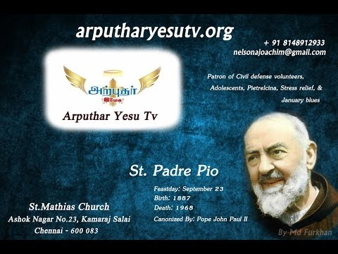 St.Pio Church Ashok Nagar, Chennai, India Catholic Daily Tamil Mass