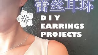 How to make EARRINGS | D I Y 耳环 | IDEAS | 独一无二 | TUTORIALS | PATTERNS❤❤