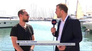 Cannes 78 : les exploitants de salles découvrent les films