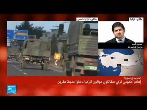 مقاتلون من المعارضة السورية تدعمهم تركيا يشاركون في الهجوم على عفرين  - نشر قبل 3 ساعة