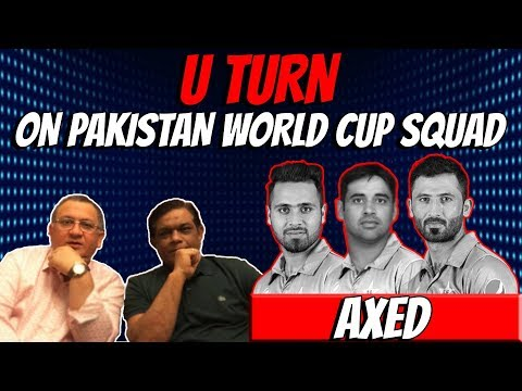U TURN ON PAKISTAN WORLD CUP SQUAD | Caught Behind