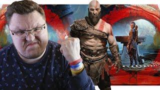 God of War (2018) – Неужели Игра Года?