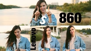 Lenovo S860: обзор смартфона