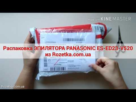 Епілятор PANASONIC ES-ED23-V520 2в1