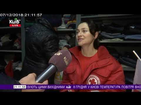 Телеканал Київ: 07.12.18 Столичні телевізійні новини 21.00