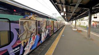 【4K】Прогулка вокруг станции Сюдзэндзи в Сидзуоке и поездка на поезде в Мисима