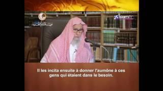 Explication hadith ''Celui qui fait revivre une sunna'', Cheikh Al Fawzan.
