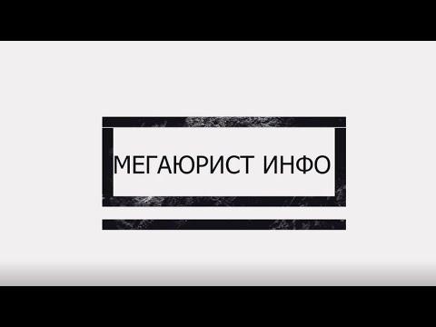 Промежуточные итоги рассмотрения дела о врачебной ошибке в Хабаровском краевом суде