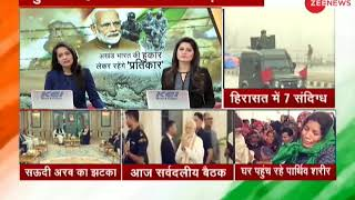 Watch top 5 news of 16 February, 2019