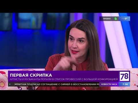 """""""Полезное утро"""" о конкуренции в профессиях"""