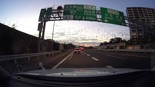 Nagoya expressway drive 長久手 山田東 2018