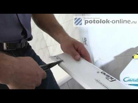 видео: Монтаж (установка) реечного потолка. Часть 1.