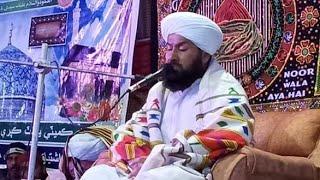 Hazrat Allama Mulana Mufti Molvi, Muhammad Aalam Jat Naeemi
