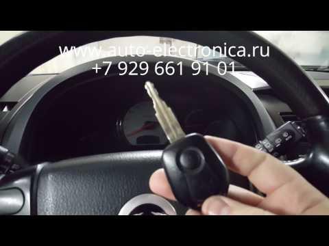 Прописать чип ключ SsangYong Rexton 2007 г.в., чип для автозапуска, Раменское, Жуковский, Москва