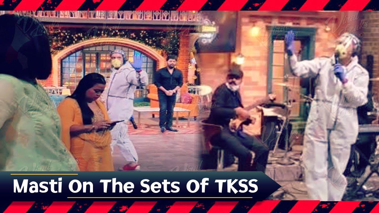 The kapil Sharma Show की हुई Shooting Start | Set पर किये सभी Safety इंतज़ाम