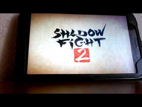 Как взломать игру Shadow Fight 2 на андроид.