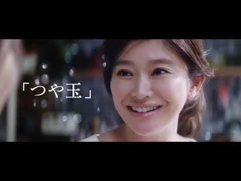 篠原涼子 エリクシール CM スチル画像。CM動画を再生できます。