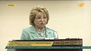 В.Матвиенко: ЕАЭС сыграл стабилизирующую роль в условиях кризиса(, 2016-05-11T09:54:58.000Z)