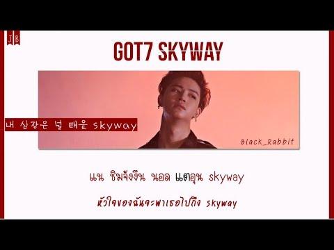 [karaoke/thaisub] GOT7 - SKYWAY