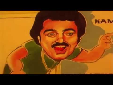 kamal haasan tamil full movie poikkal kudhirai viji radha ravi comedy entertainer movie malayalam film movie full movie feature films cinema kerala   malayalam film movie full movie feature films cinema kerala