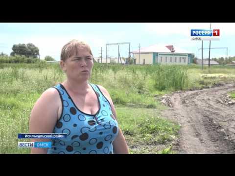 дорога в Исилькуле