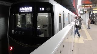 【仙台市地下鉄】東西線2000系2115編成 八木山動物公園行き@六丁の目