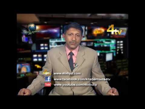 4tv Khabernama 05-09-2017 | Hyderabad News | Urdu News | 4tv News
