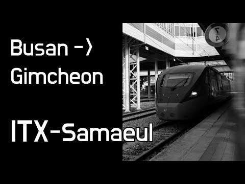 [ITX-새마을] 경부선 구포역-김천역 주행영상, Korean ITX-Saemaul Train Driving Video along Nakdong River
