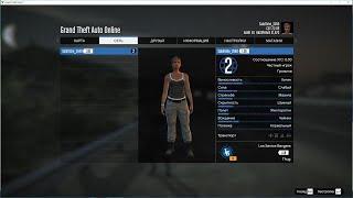 gTA 5 пустые сессии нет игроков - НЕ мобильный инет