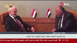 وزير الخارجية المصري يلتقي نظيره العراقي في الرياض