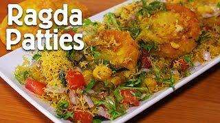 Ragda Patties Recipe   Mumbai Street Food Chaat Recipe   Kanak's Kitchen