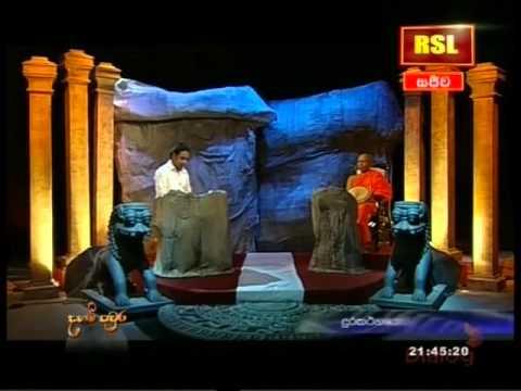 Daham Paura 01 - CUT 02 RANGIRI SRI LANKA TV