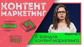 видео Как вовлечь пользователя социальных сетей в контент