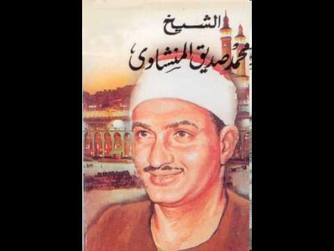 mohamed seddik el menchaoui mp3