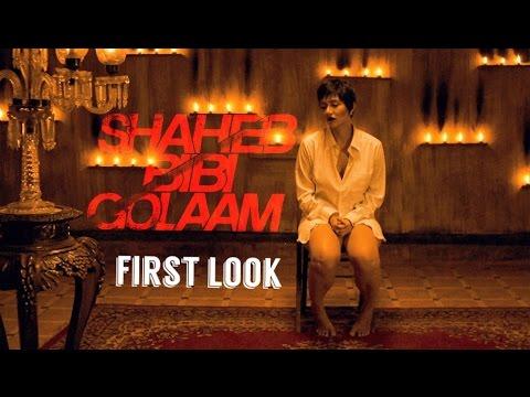 Shaheb Bibi Golaam - First Look | Anjan...