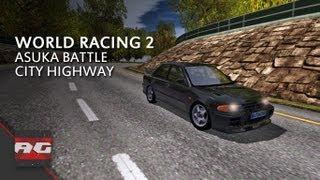 World Racing 2   Asuka Battle City Highway