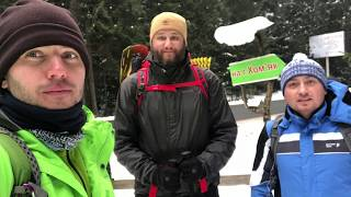 Фото Зимові Хомяки   5.01.2k20   гора Хомяк