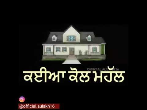 Pta ni Rab Khedyia Ranga chh Rajji.... Top Song on Day